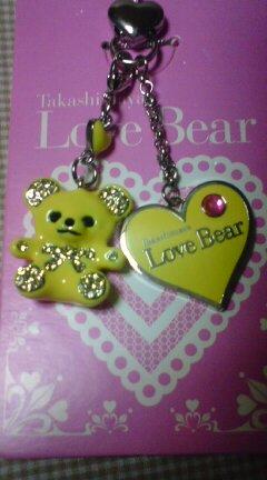 LoveBear.jpg